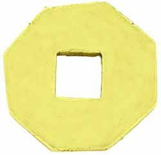 Picture of Backplate - Plain Flat Octagonal