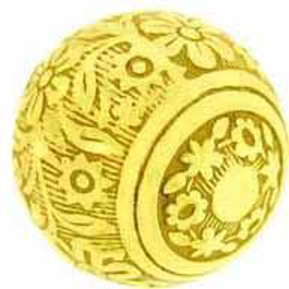 Picture of Knob - Engraved - Ball
